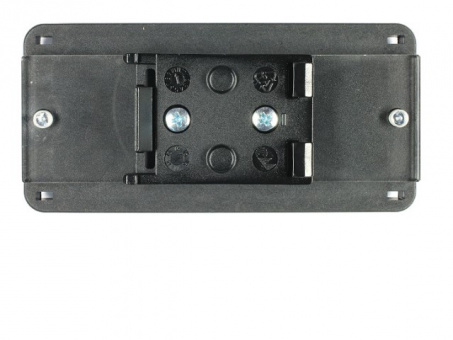 Bracket HA-18 for lococube®